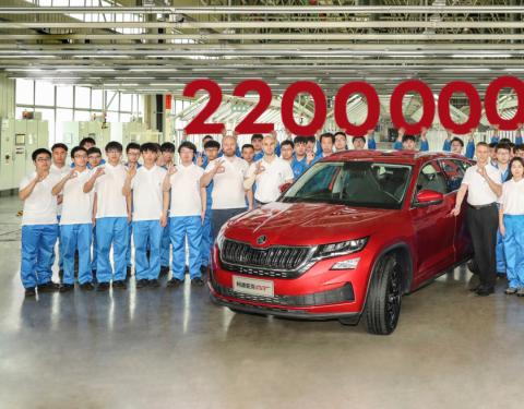 ŠKODA AUTO slaví 22miliontý vyrobený vůz