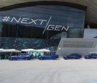Autonomní jízda na BMW Group #NEXTGen 19.