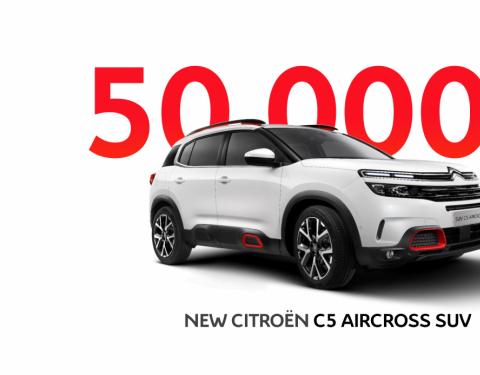 Nové SUV Citroën C5 Aircross: již 50 000 prodaných vozů