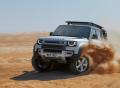Odhalení nového modelu Land Rover Defender