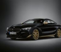 Dynamická extravagance: BMW řady 8 Golden Thunder Edition