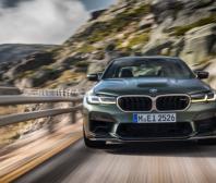 Nové BMW M5 CS