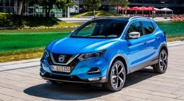 Nový Nissan Qashqai: výjimečný design, výkon, skvělé technologie a luxusní vylepšení