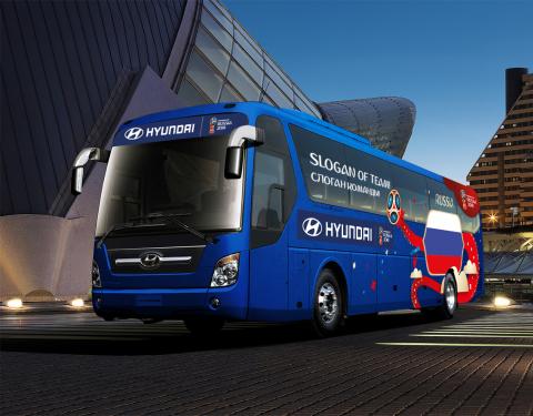 Hyundai spustil soutěž o nejlepší slogany pro týmy na fotbalové mistrovství světa
