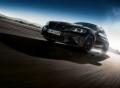 Nové BMW M2 Coupé Edition Black Shadow